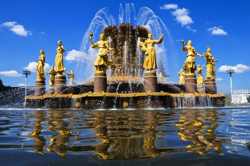 """Fountain """"Friendship of Peoples of the USSR"""" at the Exhibition C"""