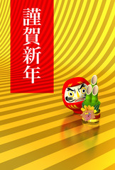 Kadomatsu, Daruma Doll With Japanese New Year Greeting