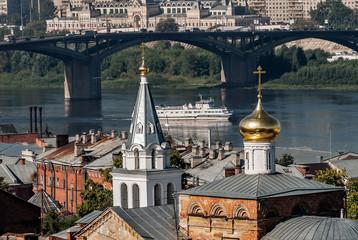 View on Kanavinsky Bridge. Nizhny Novgorod. Russia