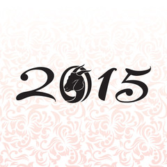 2015 using goat head