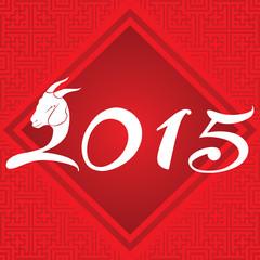 2015 goat year