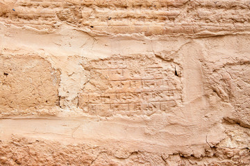 Bricks with cuneiform inscriptions at castle in Susa