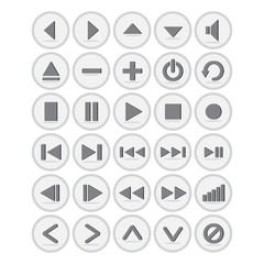 Vector of flat icon, media player set on isolated background