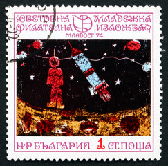 Postage stamp Bulgaria 1974 Cosmic Research for Peaceful Purpose