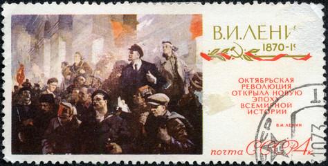 Stamp shows Conversation with V.I. Lenin, by V. A. Serov