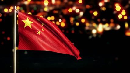 China National Flag City Light Night Bokeh Loop Animation