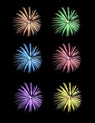 fireworks or firecracker.