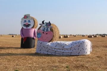 Сбор урожая - праздник