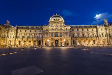 Louvre Museumin Paris, France