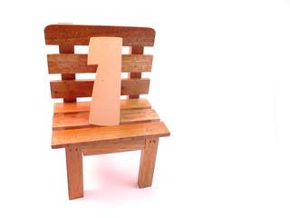 王者の指定席