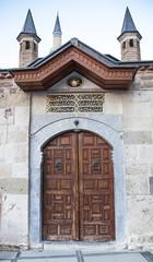 minareli kapı