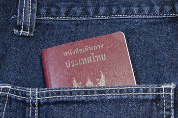 passport in the jeans