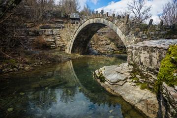 Captain Arcoudas stone bridge, Zagorohoria, Greece