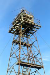 former Soviet border guard tower