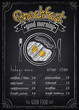 Vintage Poster. Breakfast menu. Fried eggs, beacon - 68728350