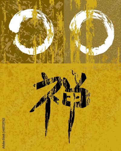 Zen circle over grunge texture background - 68729762