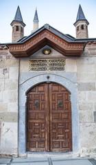 minare ve kapı