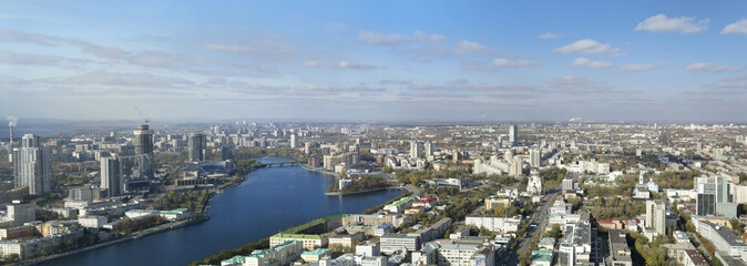 Yekaterinburg city panoramic view, Russia