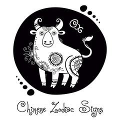 Ox. Chinese Zodiac Sign