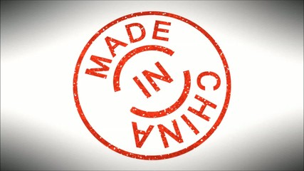 Stempel Made in China