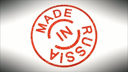 Stempel Made in Russland