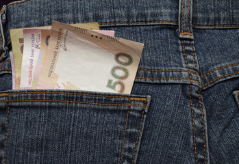 denominations Ukrainian hryvnia in jeans pocket