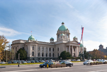 The House of the National Assembly
