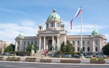 The serbian parliament