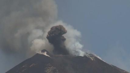 Volcano 12/08/14
