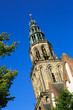 Martini-tower (Martinitoren) in Groningen