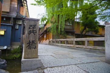 京都・白川の巽橋