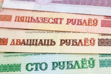 Belarus banknotes - Belarus paper money