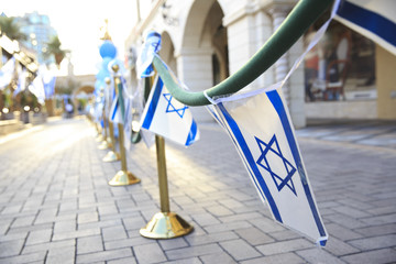 Independence day for Israel