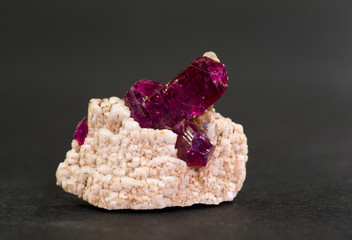 Elbaite (type of tourmaline), Madagascar. 2.3cm across.