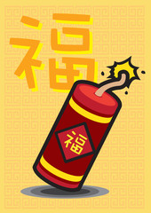 Exploding Good Luck Fire Cracker for Chinese New Year