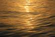 canvas print picture - Spiegelung im Meer