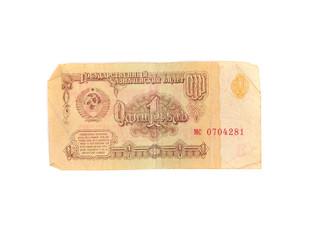 Russian bill of 1 ruble.