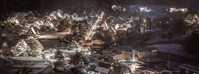 Shirakawa-go Winter Light-Up