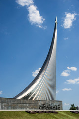 "Monument ""To the Conquerors of Space"", Moscow, Russia"