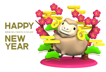 Smile Brown Sheep, Pink Plum Trees With Greeting