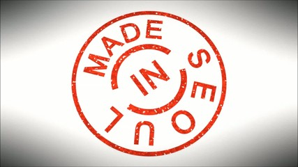 Stempel Made in Seoul