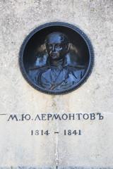 Image of the Russian poet Mikhail Yuryevich Lermontov