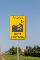 Radar road sign