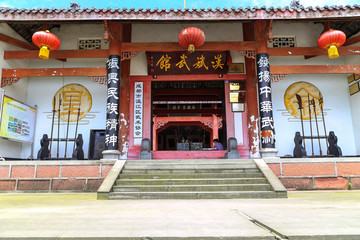 the martial arts in yongning town,sichuan,china