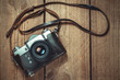 Leinwanddruck Bild - Old Camera