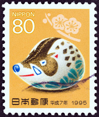 Boar, Takayama soft toy, Year of the Rat, 1996 (Japan 1994)