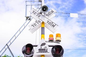 traffic lights at a railroad crossing