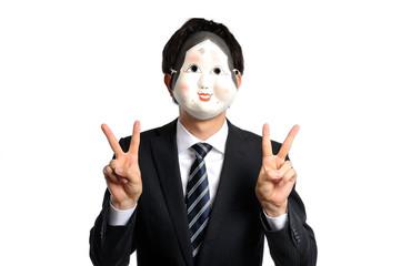 仮面を被ったビジネスマン