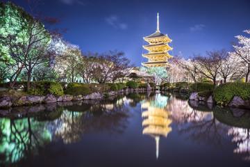 To-ji Pagoda in Kyoto, Japan in the Night