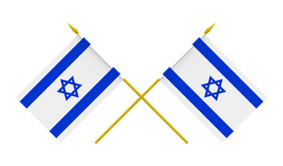 Flags, Israel